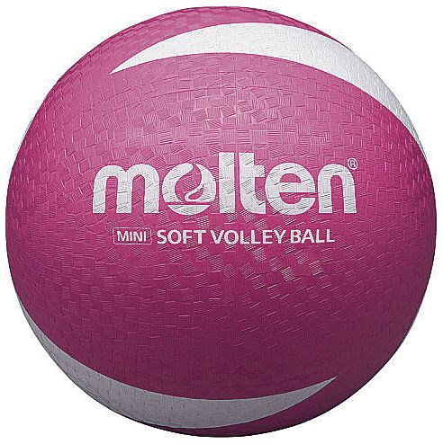 Molten SV2P Volleyball Non-Sting